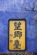 Chinese inscription at Fengdu, China