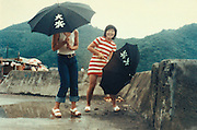 two teenagers in Japan 1960s