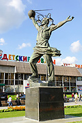 A monument to the creators of the world's first satellite in 1957, near Rizhskaya metro station, Moscow, Russia