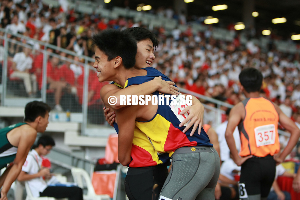 National Stadium, Friday, April 29, 2016 — Singapore Sports School (SSP) finished first in the B Division Boys 4x100m final at the 57th National Schools Track and Field Championships. <br /> <br /> The quartet of Mohammad Hafiz bin Abdol Hakim, Shawn Jong, Chong Wei Guan, and Marcell Tan triumphed in a time of 42.72 seconds.