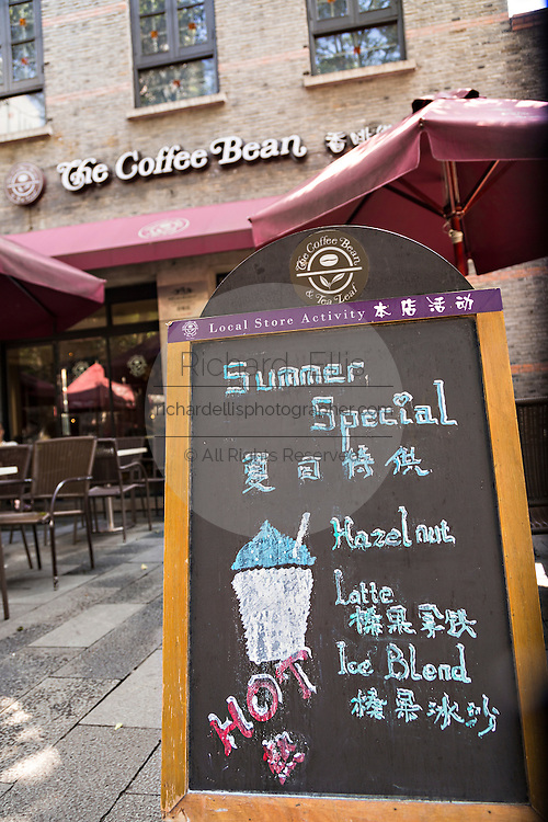 A Coffee Bean cafe in Xintiandi Plaza shopping district Shanghai, China