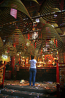 Man Mo Temple or Man Mo Miu is a temple in Hong Kong that reveres the God of Literature and the God of War.