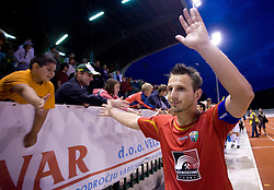 Almir Sulejmanovic of Rudar celebrates at 1st Round of Europe League football match between NK Rudar Velenje (Slovenia) and Trans Narva (Estonia), on July 9 2009, in Velenje, Slovenia. Rudar won 3:1 and qualified to 2nd Round. (Photo by Vid Ponikvar / Sportida)