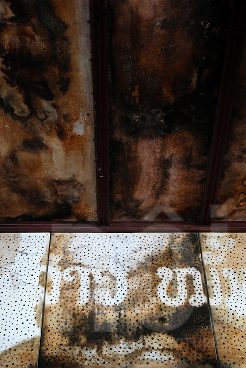 Rusty ceilling in the abandoned cinema of Bouasavanh, Vientiane, Laos, Asia