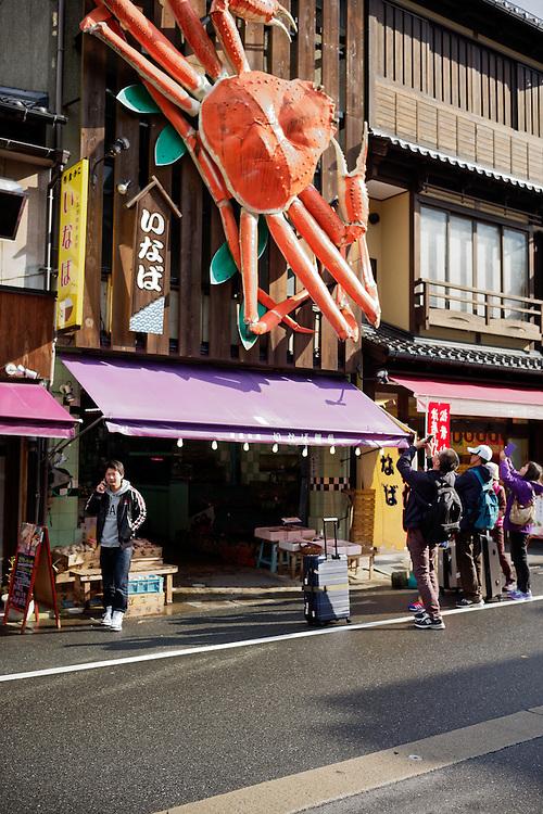 Kinosaki: The Onsen City
