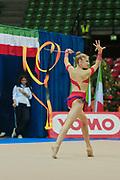 Erika Zafirova atleta della società Arcobaleno Prato durante la seconda prova del Campionato Italiano di Ginnastica Ritmica.<br /> La gara si è svolta a Desio il 31 ottobre 2015.<br /> Erika è un atleta di origini bulgare nata a Kyustendil nel 1992.