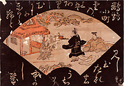 Fan-shaped image showing counsellor for Emperor Yo-zei (869-949) seated right, delivering poem to poetess Ono Komachi (c825-c900). No 5 in Nana Komachi series. Katsukawa Sunsho (1726-1792) Japanese painter and printmaker.