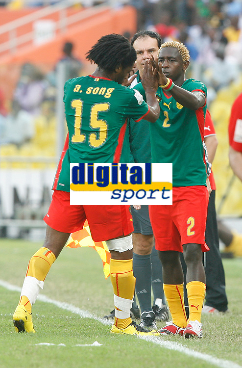 Photo: Steve Bond/Richard Lane Photography.<br />Cameroon v Egypt. The Final. Africa Cup of Nations. 10/02/2008. Injured Alexandre Song (L) is subbed by Augustin Binya (R)