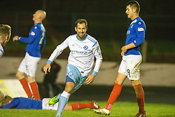 Forfar Athletic's Gavin Swankie celebrates after scoring their fourth goal. Cowdenbeath 3 v 4 Forfar Athletic, Scottish Football League Division Two game played 17/12/2016 at Central Park.