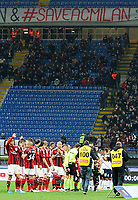 Striscione contestazione tifosi Milan. Milan fans protest against the club asking investments <br /> Milano 21-03-2015 Stadio Giuseppe Meazza - Football Calcio Serie A Milan - Cagliari. Foto Giuseppe Celeste / Insidefoto