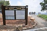 Mt Shaul on the Gilboa mountain, Jezreel Valley, Israel