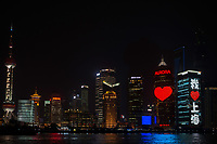 Shanghai, China - April 7, 2013: pudong waterfront at night at the city of Shanghai in China on april 7th, 2013