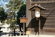 Todai-ji Buddhist Temple, Nara, Japan