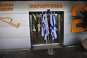 Israel, Ben-Gurion international Airport, Departures