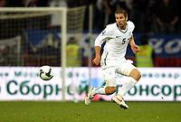 Fotball<br /> VM-kvalifisering play off<br /> Slovenia v Russland<br /> 18.11.2009<br /> Foto: Gepa/Digitalsport<br /> NORWAY ONLY<br /> <br /> Bild zeigt Bostjan Cesar (SLO)