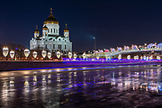The Moscow River is finally freezing, so I braved the -10 C chill to get some shots by the river.  Hot coffee and a great view of Christ the Savior Cathedral made it worth it.