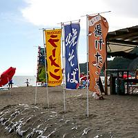 Zushi beach, Japan 2019;<br />Japan 2019<br /><br />© Pete Jones<br />pete@pjproductions.co.uk