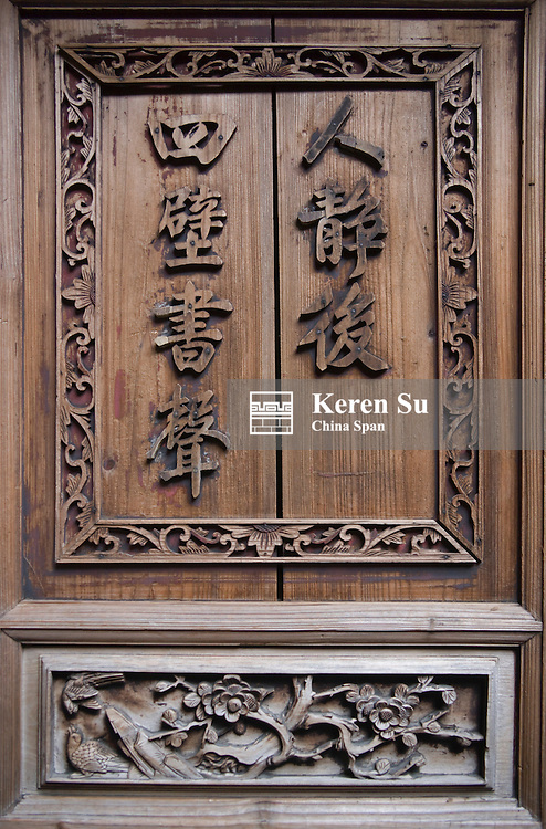 Wood carving on traditional wood house in the village, Pingnan, Fujian, China