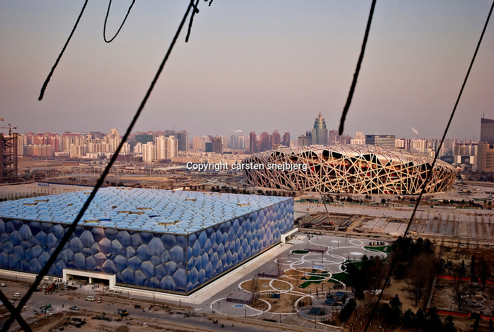 Olympic contruction in Beijing, China, on tuesday 15. jan, 2008