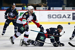 04.01.2015, Dom Sportova, Zagreb, CRO, KHL League, KHL Medvescak vs Slovan Bratislava, 43. Runde, im Bild Bill Thomas, Barker Cam. // during the Kontinental Hockey League 43th round match between KHL Medvescak and Slovan Bratislava at the Dom Sportova in Zagreb, Croatia on 2015/01/04. EXPA Pictures © 2015, PhotoCredit: EXPA/ Pixsell/ Davor Puklavec<br /> <br /> *****ATTENTION - for AUT, SLO, SUI, SWE, ITA, FRA only*****