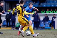 John Rooney. Stockport County FC 0-0 Aldershot Town FC. Vanarama National League. Edgeley Park. 13.2.21
