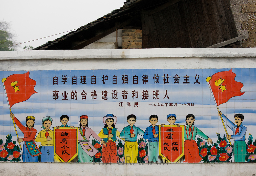 Painting on the wall of a primary school playground in Fuli, China states education message.