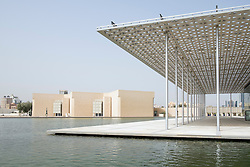 View of National Theatre in Manama Kingdom of  Bahrain
