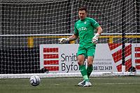 Ben Hinchliffe. Sutton United FC 1-1 Stockport County FC. Vanarama National League. Gander Green Lane. 20.3.21