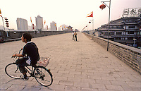 Xi'an walled city, Shaanxi Province, Central China.