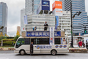 A political candidate with the Happiness Realization Party campaigning in Shinjuku, Tokyo, Japan Friday December 12th 2014