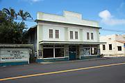 Honokaa Peoples Theater, Hamakua Coast, Island of Hawaii