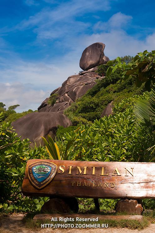 Sail rock and Similan island sign on Ko Similan #8, Thailand