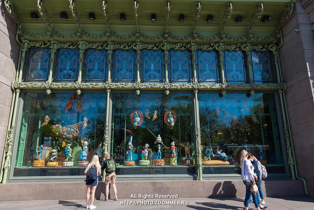 Facade Of Eliseevksy Retro Store, Saint Petersburg