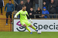 Scunthorpe United goalkeeper Jak Alnwick (25)  during the EFL Sky Bet League 1 match between Scunthorpe United and Rochdale at Glanford Park, Scunthorpe, England on 8 September 2018. Photo Ian Lyall