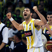 Fenerbahce Ulker's Omer ONAN during their Turkish Basketball league Play Off Final Sixth Leg match Fenerbahce Ulker between Efes Pilsen at the Abdi Ipekci Arena in Istanbul Turkey on Wednesday 02 June 2010. Photo by Aykut AKICI/TURKPIX