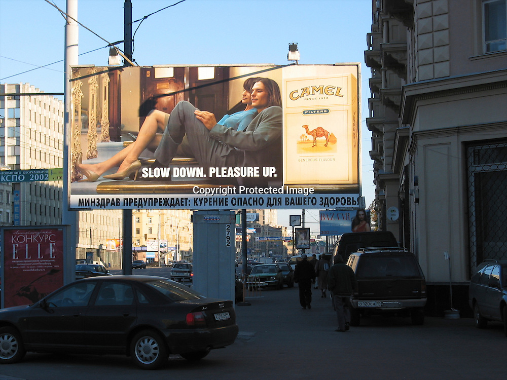 advertisement in moscow
