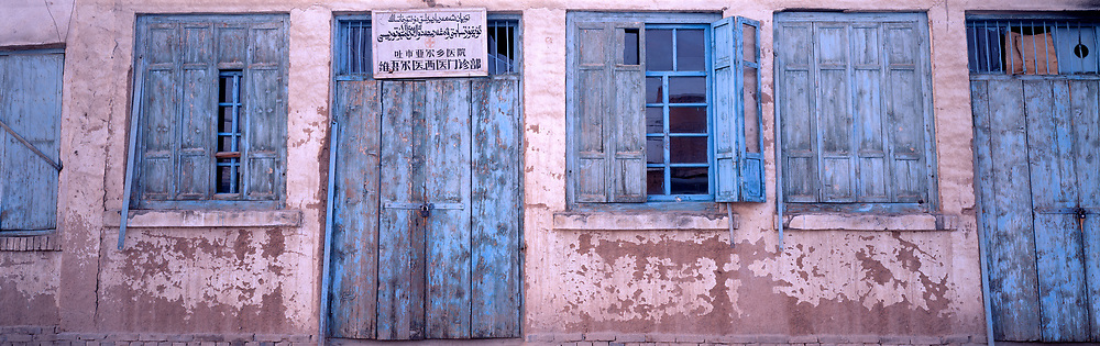 Turpan Village Hospital with red walls and blue doorways