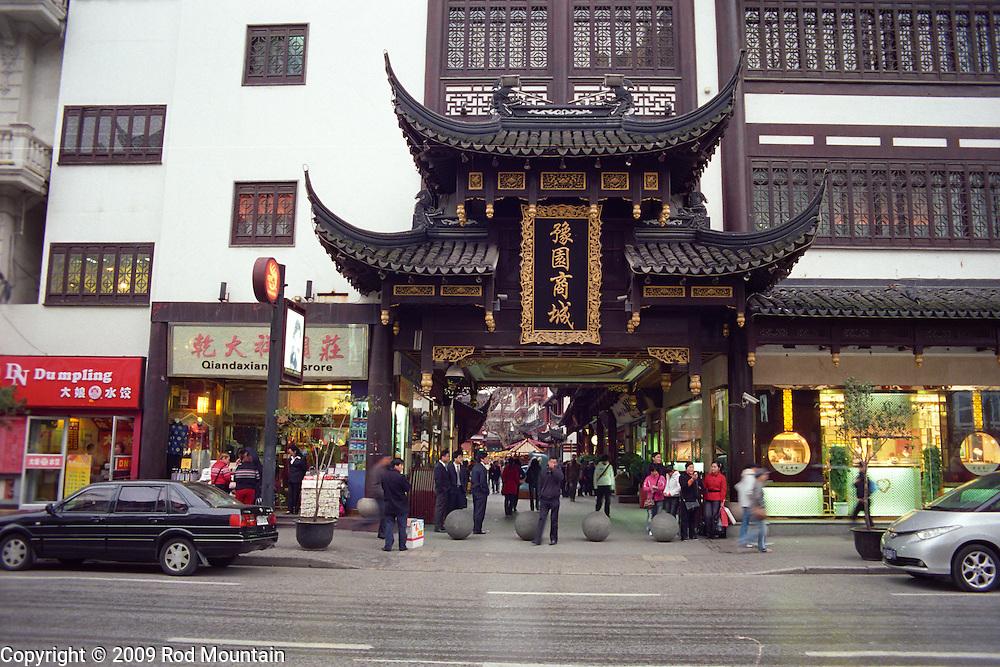 Entrance way to Yuyuan Garden as seen from Fuyou Rd.,<br /> Huangpu, Shanghai<br /> China.