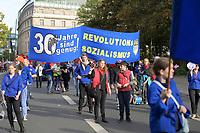 DEU, Deutschland, Germany, Berlin, 03.10.2020: Demonstration von Anhängern der FDJ (Freie Deutsche Jugend) vor dem Deutschen Bundestag.