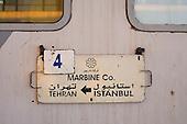 FERNWEH - Turkey/Iran
