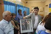 Presidential Elections Kyiv Ukraine Bohdan Warchomij