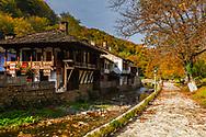 Architectural reserve of Etara