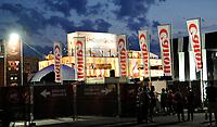 GEPA-2006087356 - WIEN,AUSTRIA,20.JUN.08 - FUSSBALL - UEFA Europameisterschaft, EURO 2008, Host City Fan Zone, Fanmeile, Fan Meile, Public Viewing. Bild zeigt den UniCredit Tower.<br />Foto: GEPA pictures/ Reinhard Mueller