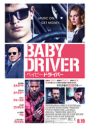 December 11, 2017 - FILE - Golden Globes 2018 Nominees - Nominated for Best Actor, Comedy - Baby Driver - June 13, 2017 - Hollywood, California, U.S. - ANSEL ELGORT promotes 'Baby Driver.' Ansel Elgort (born March 14, 1994) is an American actor and singer. As a film actor, he played Tommy Ross in Carrie (2013), Caleb Prior in The Divergent Series (2014) and Augustus Waters in The Fault in Our Stars (2014), November Criminals, Billionaire Boys Club, Dungeons & Dragons, Jonathan, Baby Driver. (Credit Image: © TriStar Pictures/Entertainment Pictures/ZUMAPRESS.com)