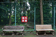Two benches i in a park next to Naval Air Facility Atsugi airbase Yamato, Kanagawa, Japan. Wednesday July10th 2019