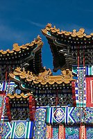 The vivid hues detailing this ornate replica at Window of the World portrays the artistry of traditional Oriental architecture