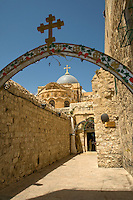 Inside the walls of the Old City in Jerusalem.