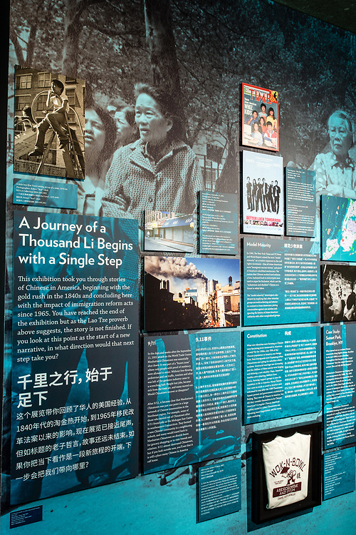 A wall display includes a history of American attitudes towrds the Chinese.