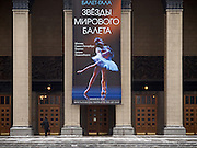 Nowosibirsk/Russische Foederation, RUS, 19.11.07: Das größte russische Opern- und Theaterhaus am Lenin Platz in der sibirischen Hauptstadt Nowosibirsk.<br /> <br /> Novosibirsk/Russian Federation, RUS, 19.11.07: The biggest Russian Opera- and Theater house at Lenin Square in the center of the Sibirian capital city Novosibirsk.