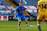 Jordan Keane. Stockport County FC 1-1 Hartlepool United FC. Vanarama National League. Edgeley Park. 27.3.21